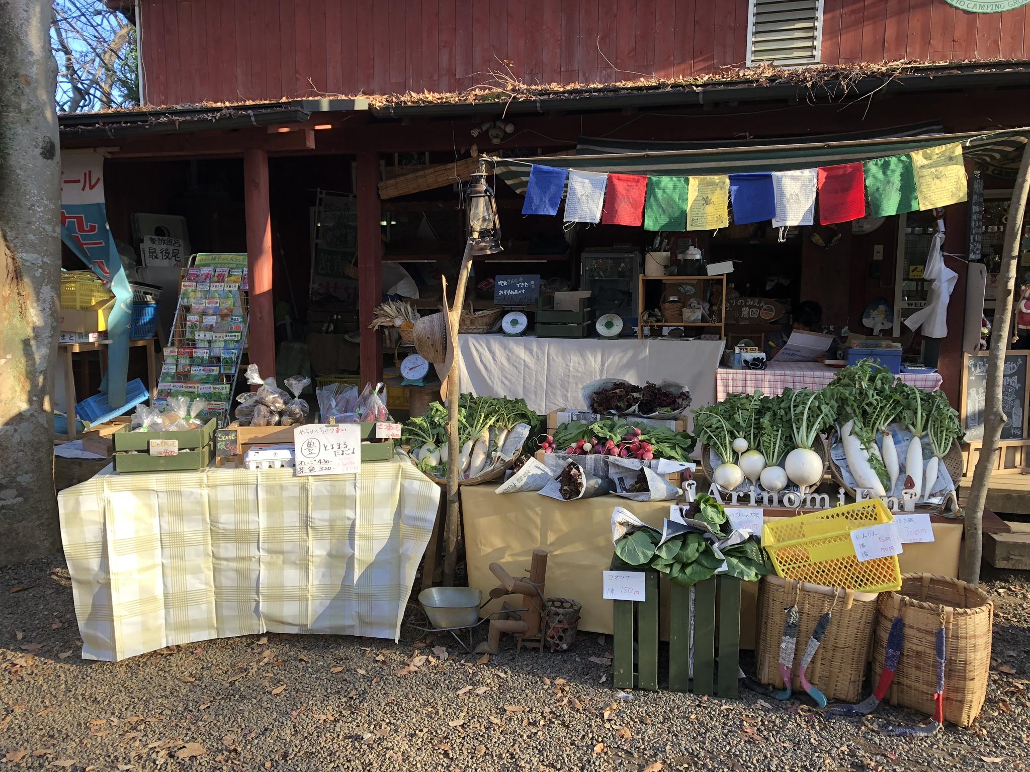 地場野菜売り場