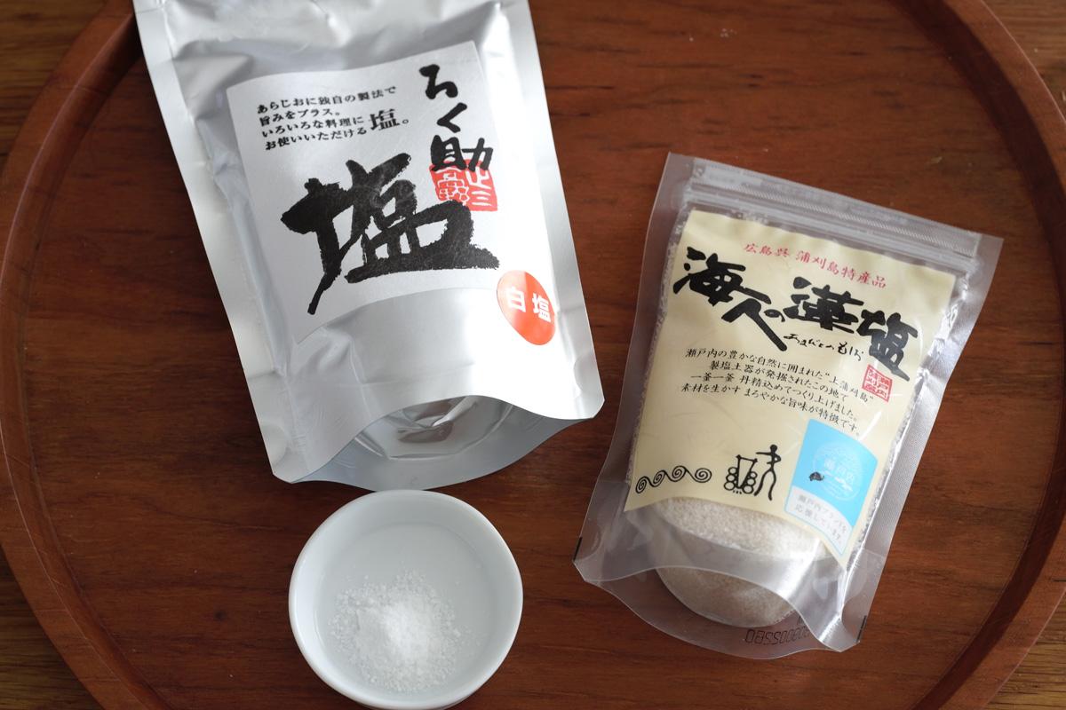 塩以外の成分が添加されているうまみ系の塩