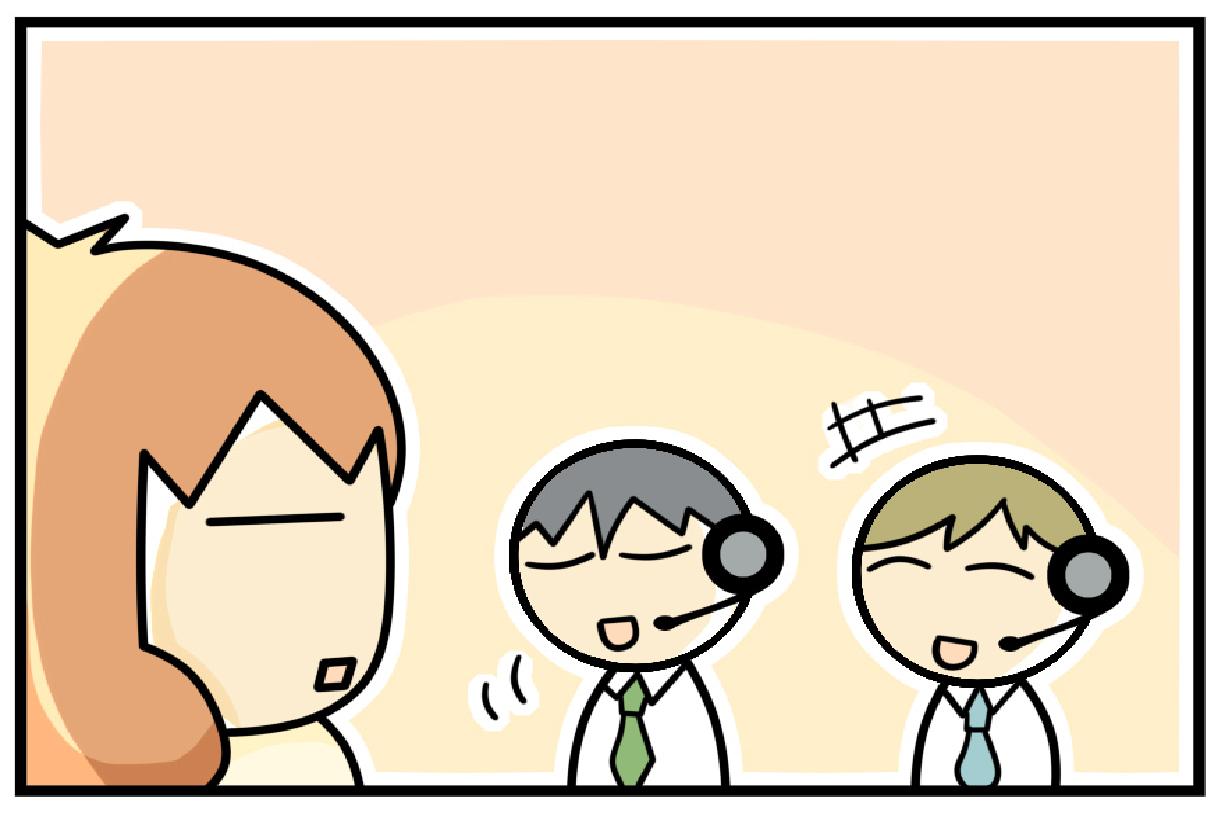 榎本まみさんイラスト2