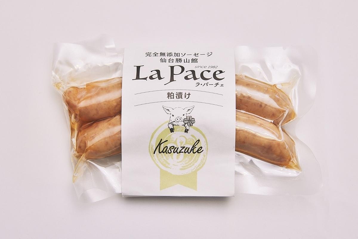 酒粕につけ込んだ「La Pace(ラ・パーチェ)粕漬けウインナー」