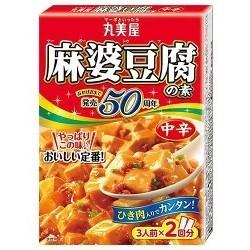 「丸美屋 麻婆豆腐の素」を詳しく見る