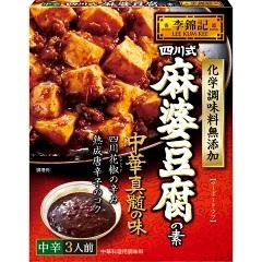 「エスビー食品 李錦記 四川式麻婆豆腐の素」を詳しく見る