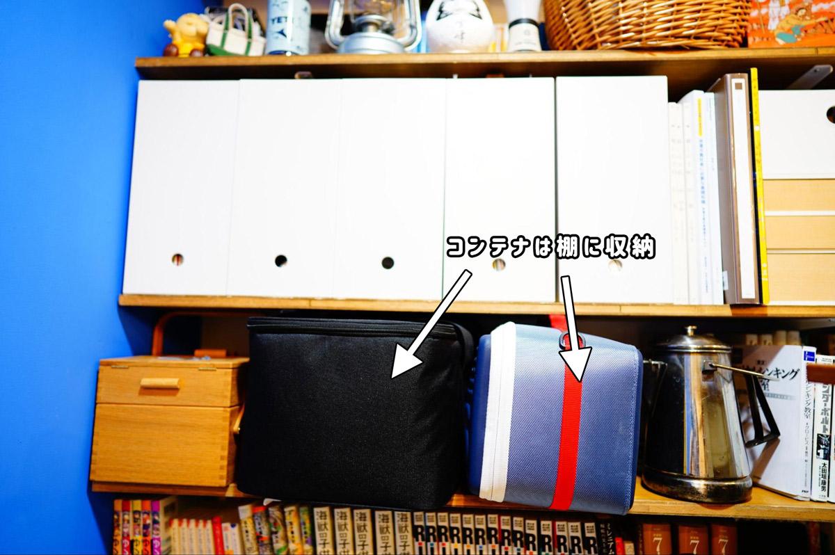 都内近郊に住むキャンパーたちがキャンプギアの自宅収納術を紹介