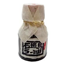 辺銀食堂「石垣島ラー油」を詳しく見る