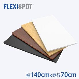 Flexispot PR1407