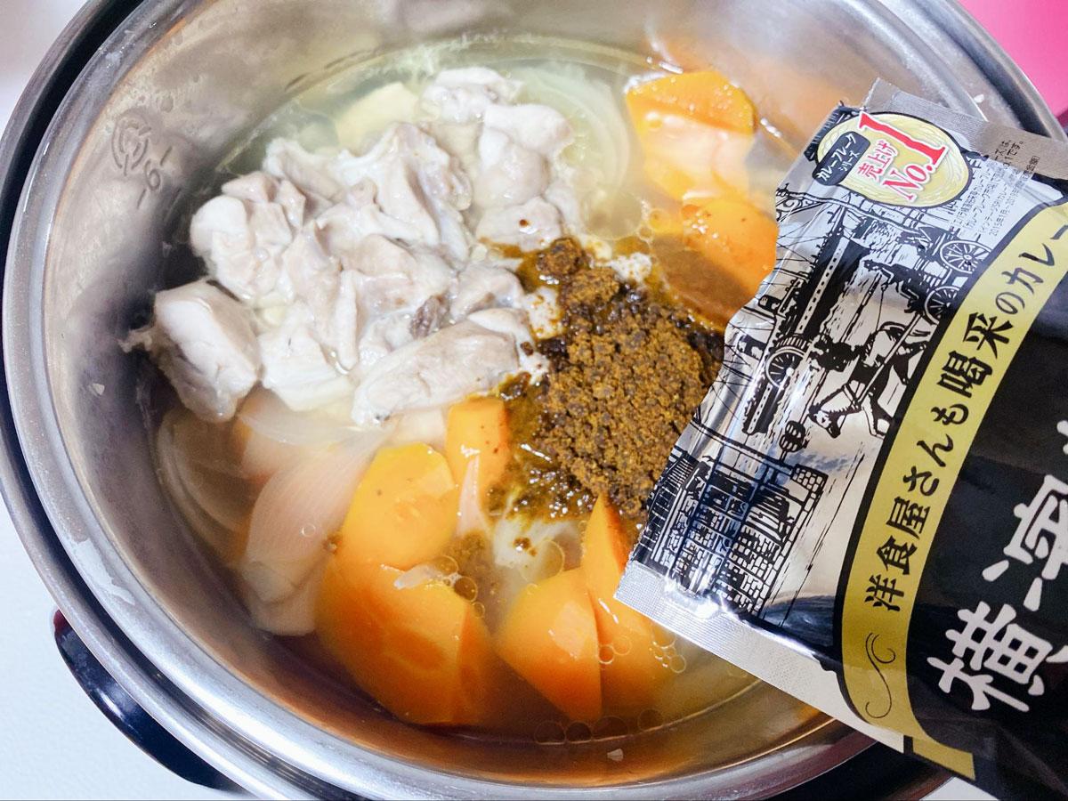 電鍋チキンカレーの作り方