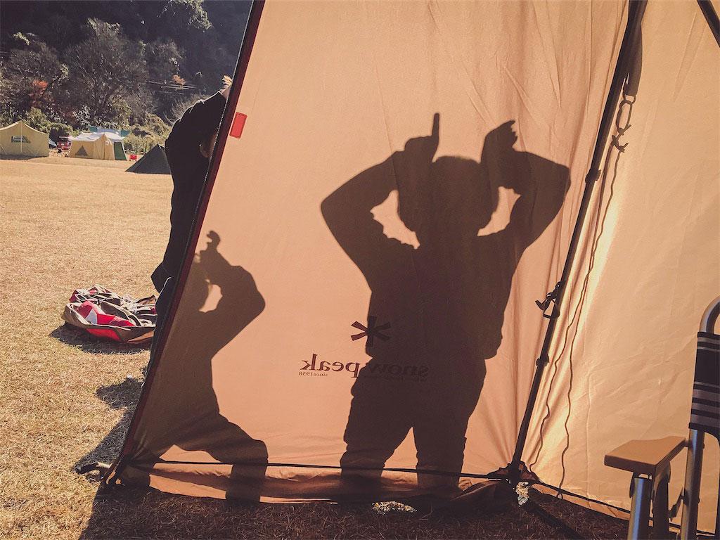 自分らしいキャンプを目指す