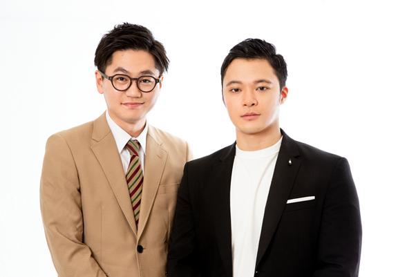 東京ホテイソン。たける(写真左)と東京都出身のショーゴ(写真右)でお笑いコンビ「東京ホテイソン」を結成。M-1グランプリ2017、2018、2019準決勝進出。M-1グランプリ2020ファイナリスト。多くのテレビ番組やラジオ、舞台などで活躍中。岡山県高梁市の大使「備中高梁伝えたいし!」も務める。