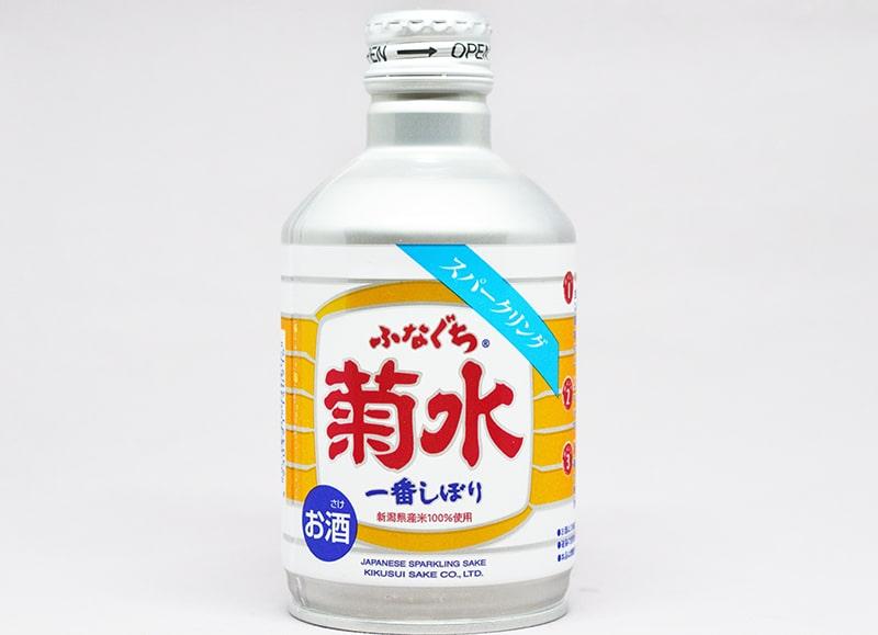 オススメのスパークリング日本酒、ふなぐち菊水一番しぼり スパークリング