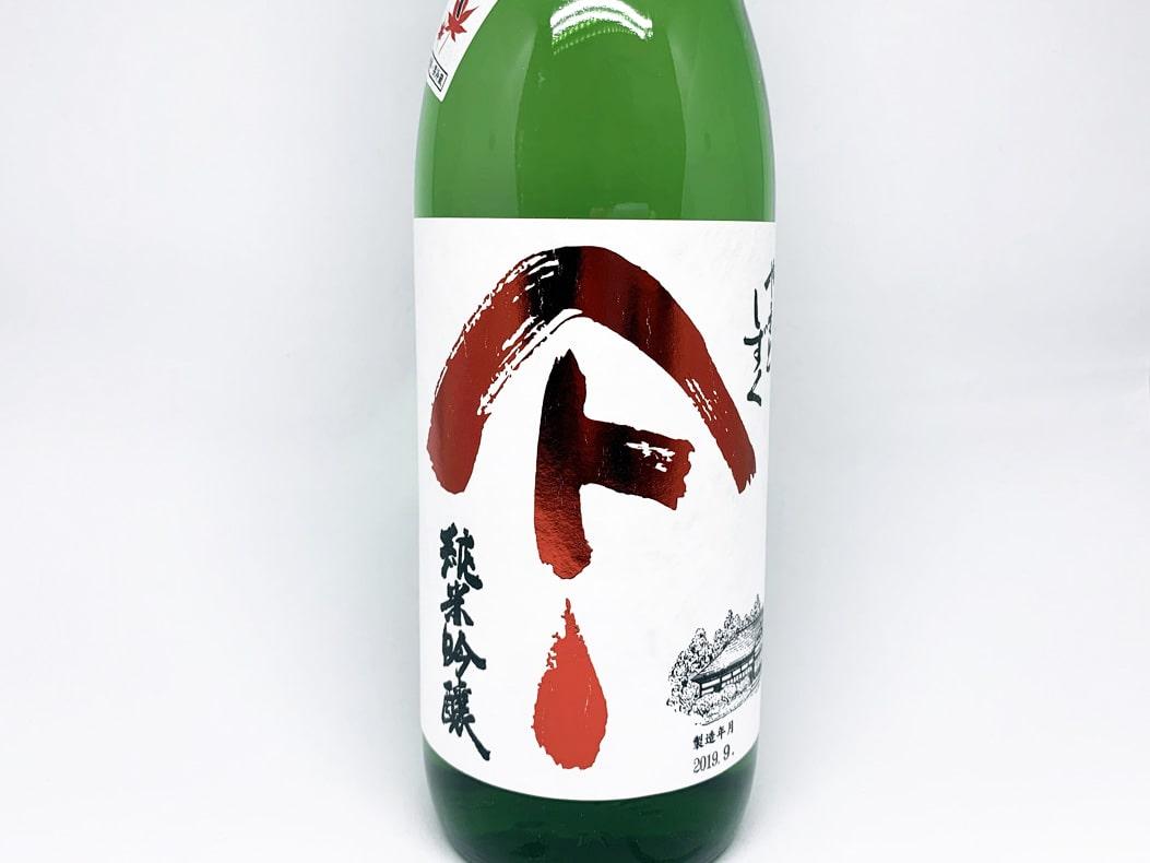 やまとしずく 純米吟醸 ひやおろし 720ml(秋田県・秋田清酒株式会社)