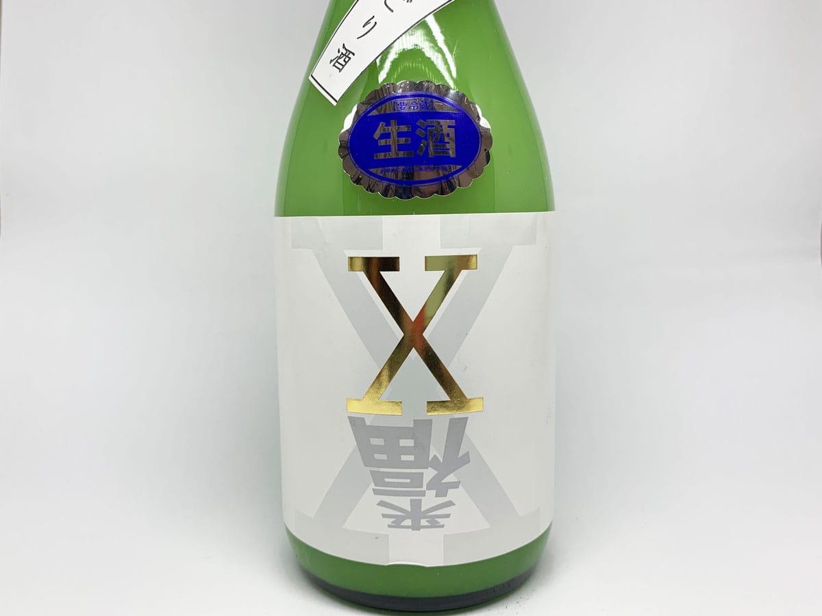 来福 X 白 活性にごり酒