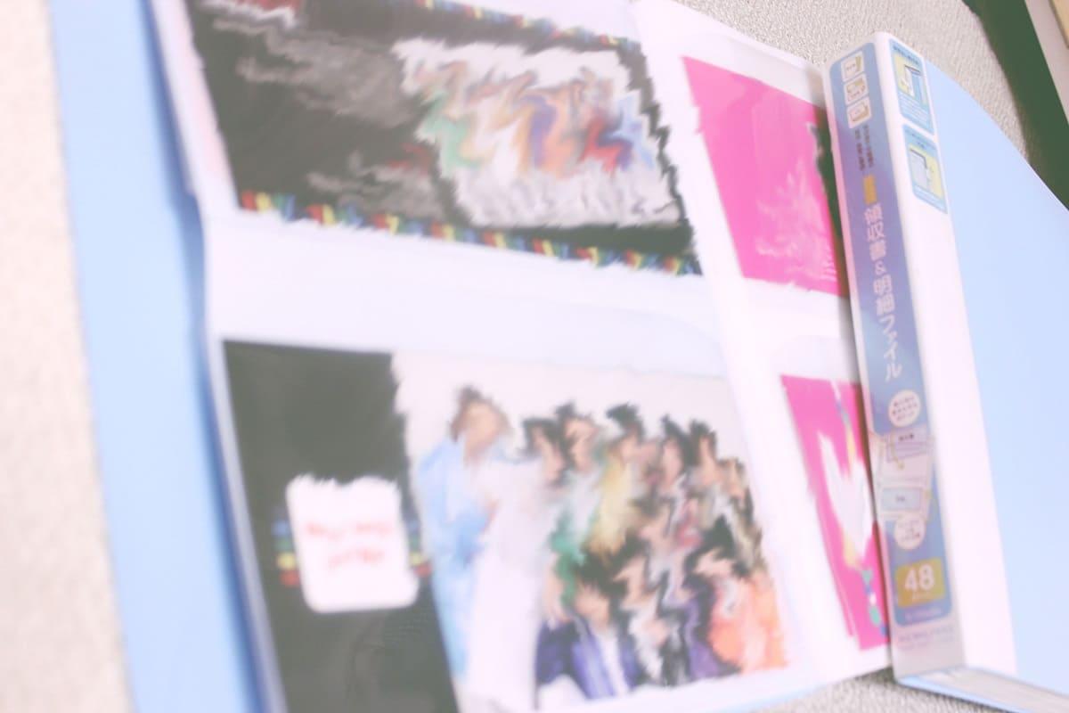 ジャニヲタ収納術・会報誌はコクヨの領収書明細ファイルがジャストフィット!