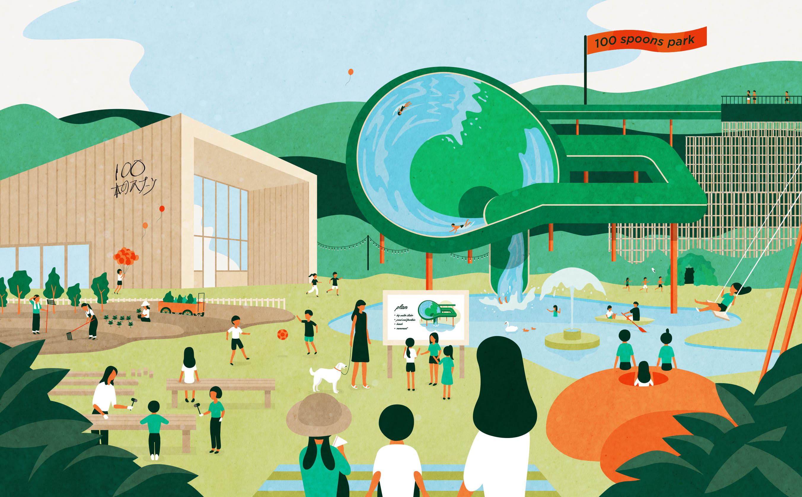100本のスプーン「コドモたちとみんなでつくる公園プロジェクト」のキャンペーンビジュアル