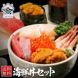 北海道 さっぽろ朝市 高水 海鮮丼