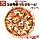カーサ・カキヤ ピザセット