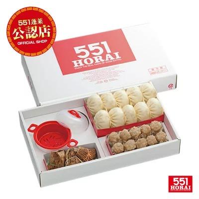 〈551蓬莱〉豚饅・セイロセットセイロ