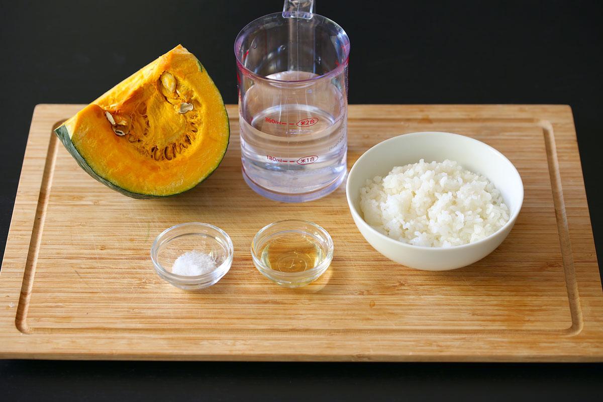 かぼちゃ粥の材料