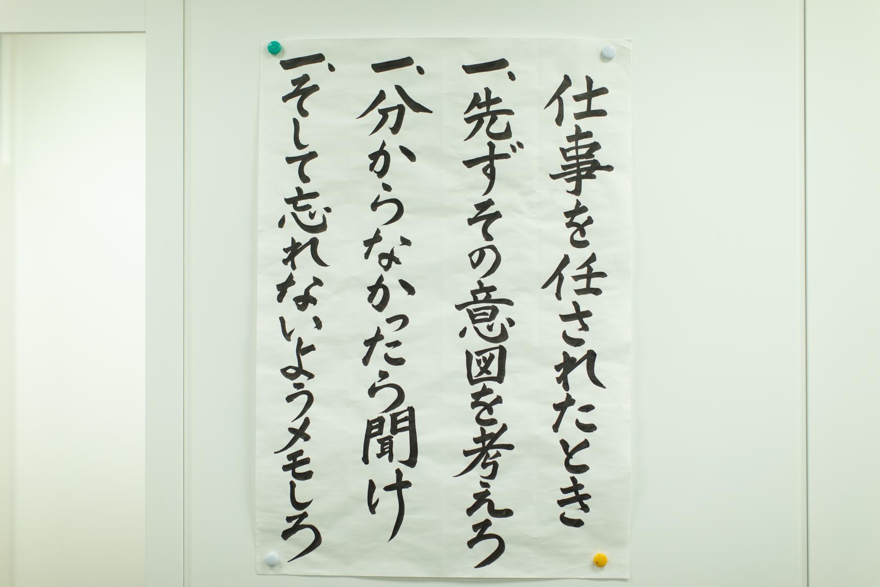 三上真司さんのメッセージ写真