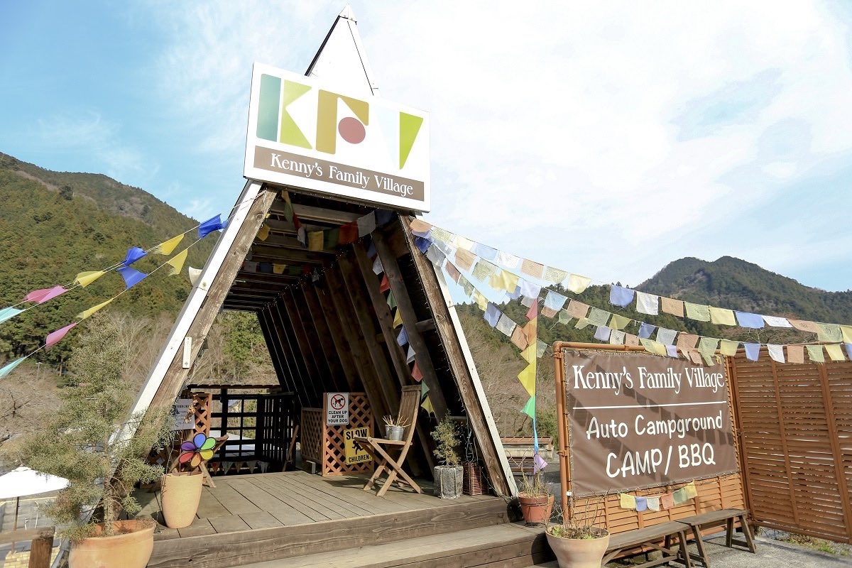 関東でファミリーキャンプにおすすめのキャンプ場「ケニーズ・ファミリー・ビレッジ」