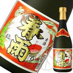「春雨 古酒」を詳しく見る