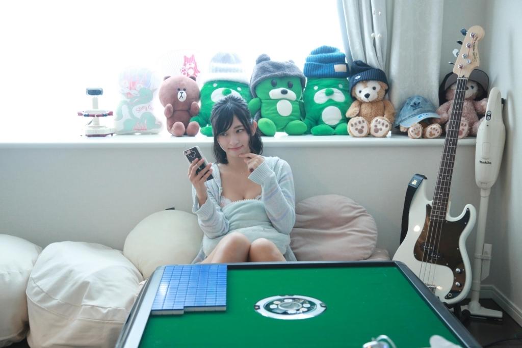 おうち大好きグラビアアイドル・倉持由香 presents 「家から一歩も出ずに過ごす」休日のススメ