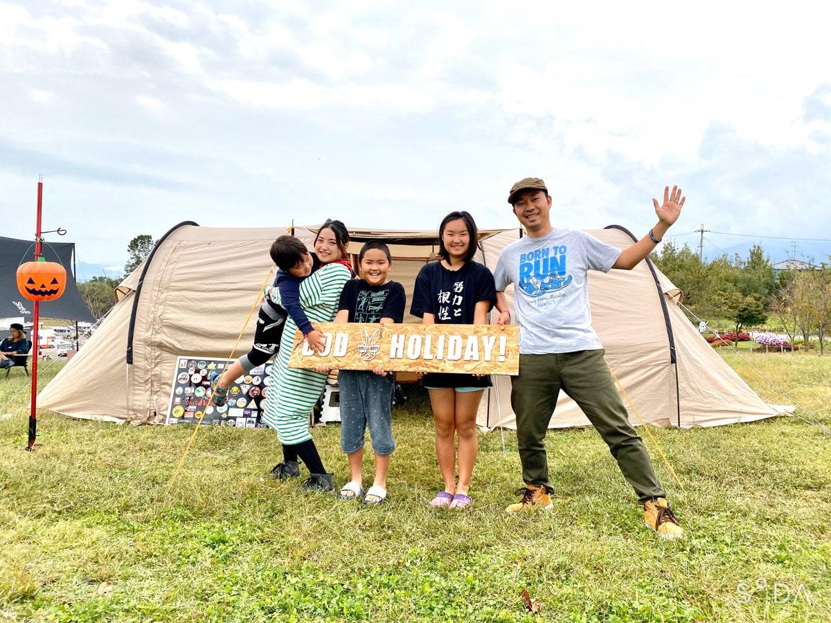 キャンプは自由