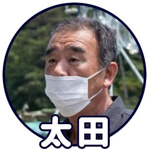 イカ漁師・太田さん