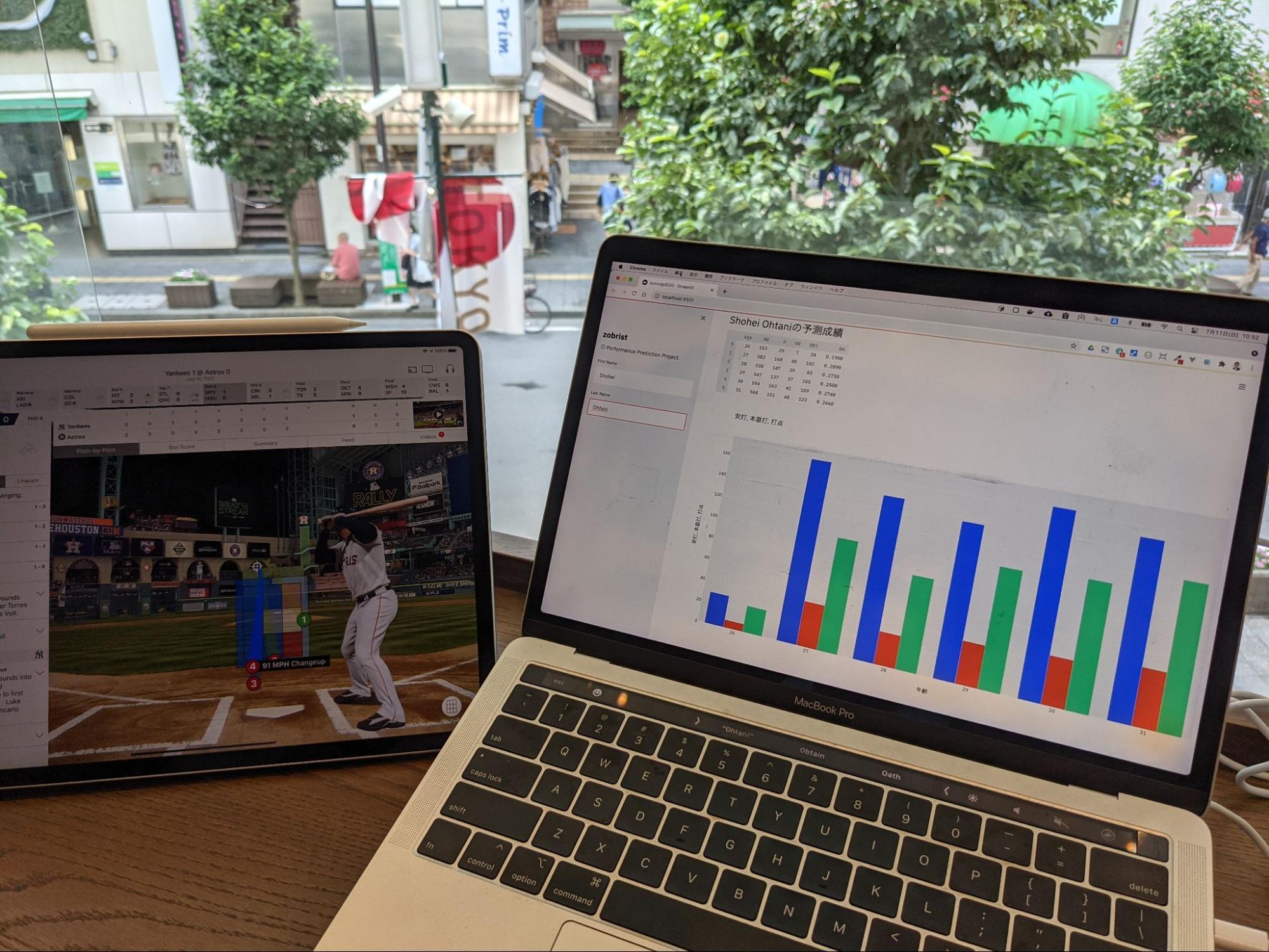データ駆動野球観戦PCのイメージカット