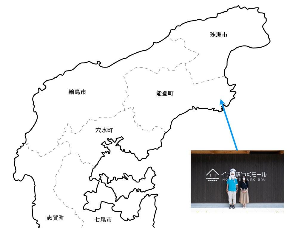 能登半島の地図