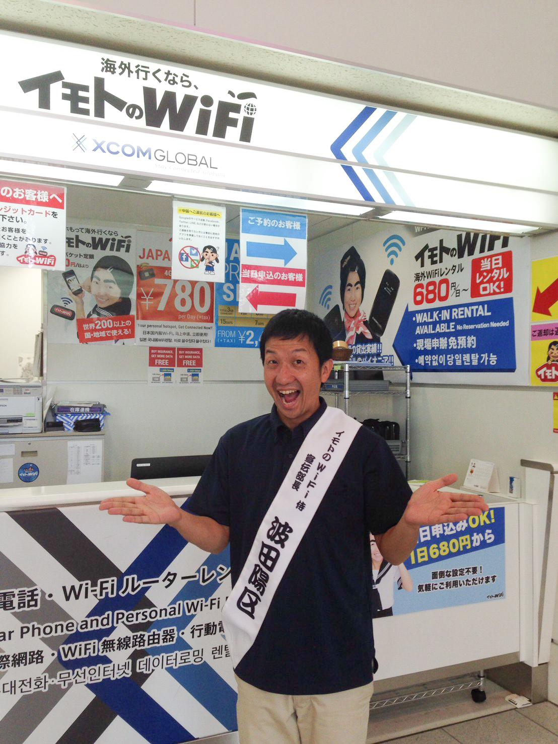 波田陽区さんのアルバイトの写真