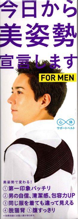 f:id:blog-office-teramura:20190412163441j:plain