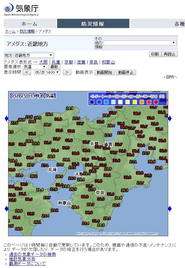 f:id:blog-office-teramura:20190525144926j:plain