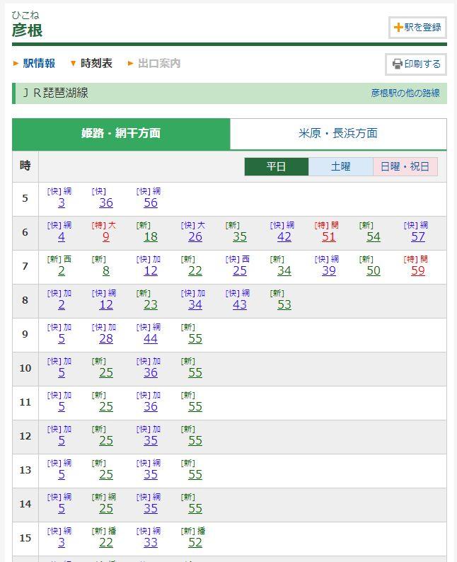 f:id:blog-office-teramura:20190528172911j:plain