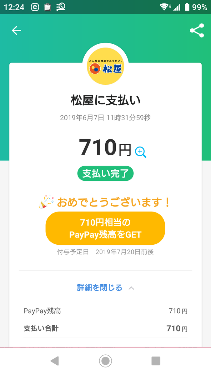 f:id:blog-office-teramura:20190607122818p:plain