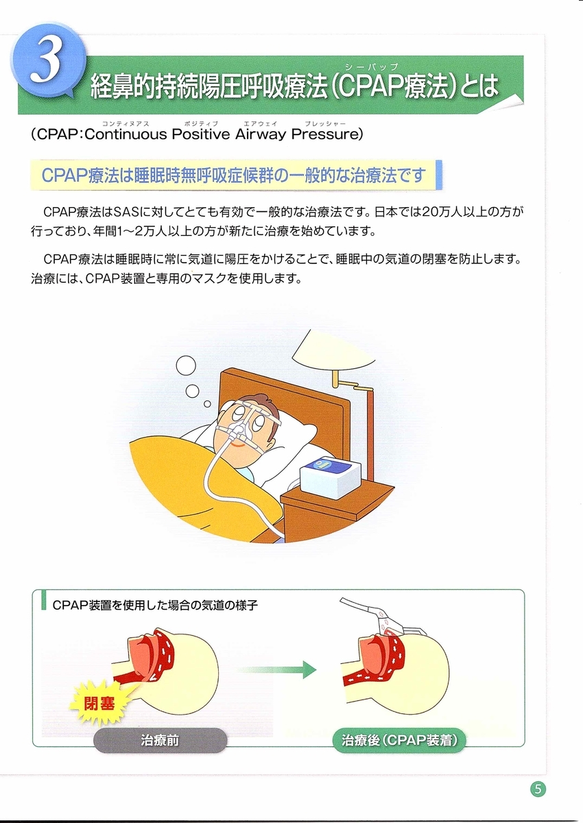 f:id:blog-office-teramura:20190713014601j:plain