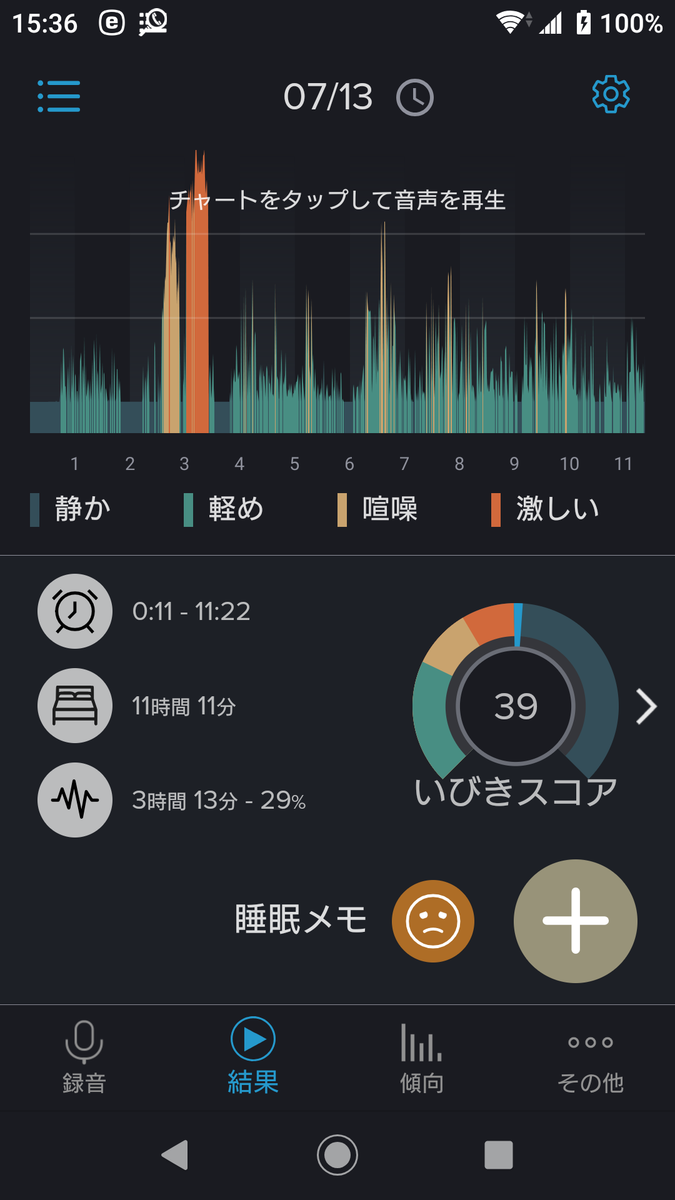 f:id:blog-office-teramura:20190714153836p:plain