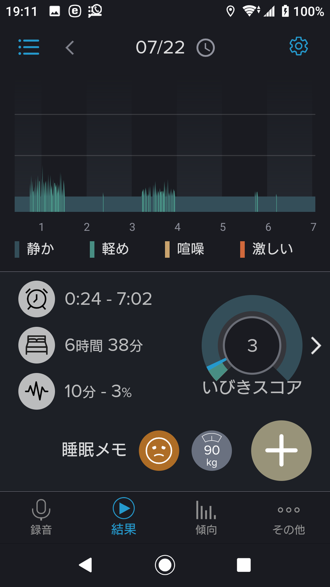 f:id:blog-office-teramura:20190723214726p:plain