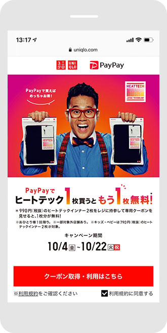f:id:blog-office-teramura:20191009210830j:plain