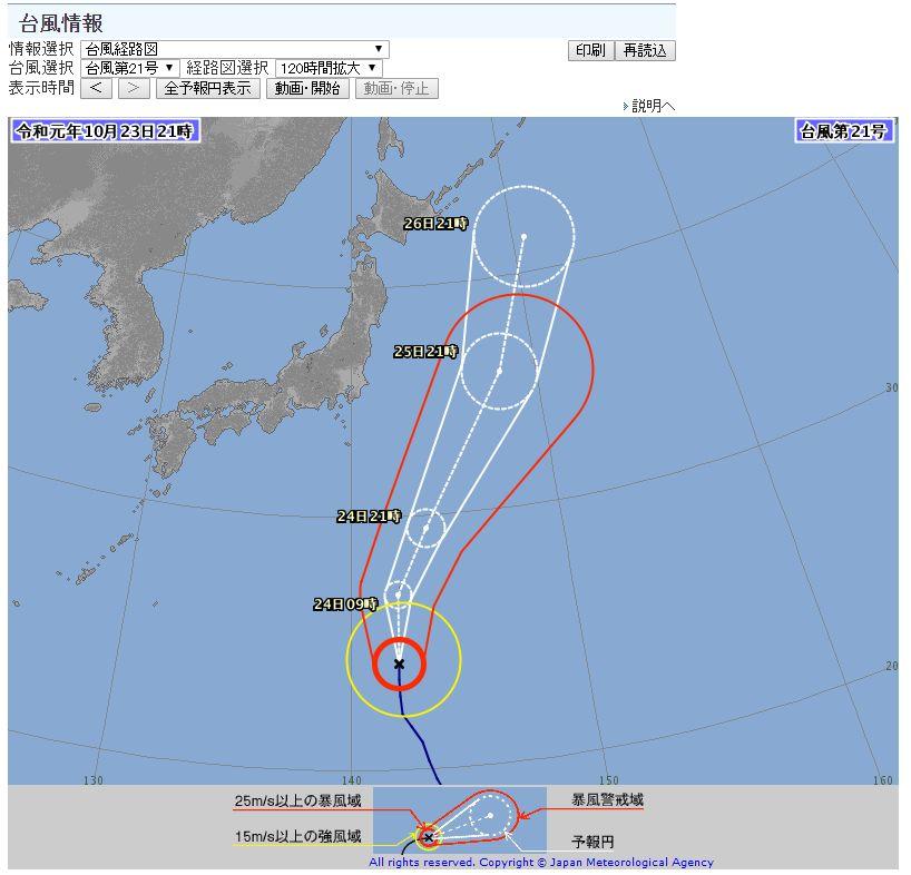 f:id:blog-office-teramura:20191023223706j:plain