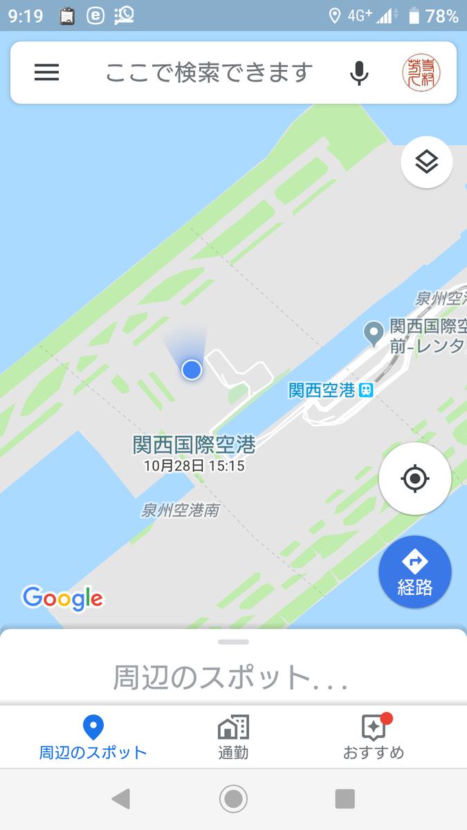 f:id:blog-office-teramura:20191026092038p:plain