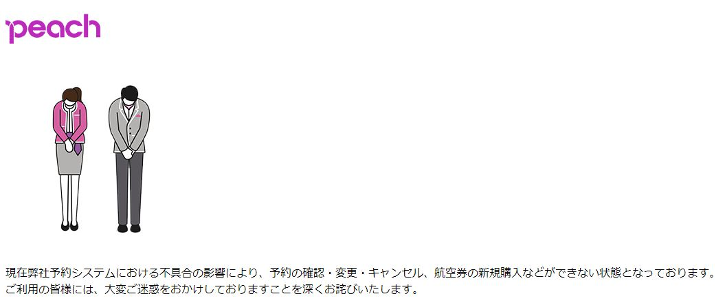 f:id:blog-office-teramura:20210423002523j:plain