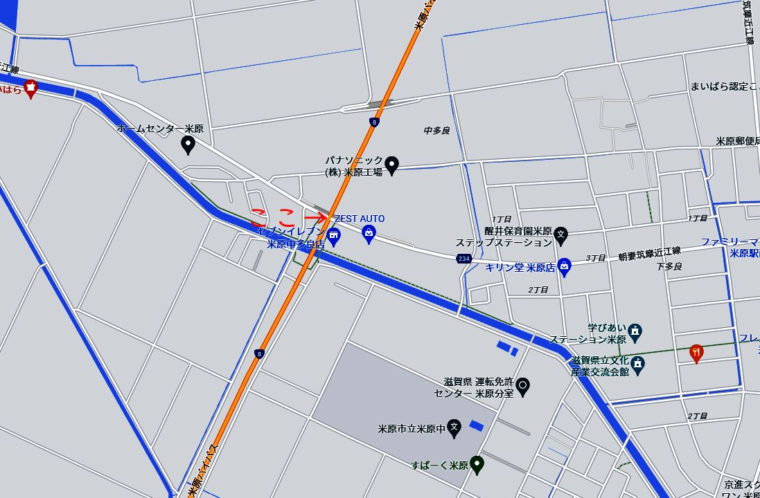 f:id:blog-office-teramura:20210914191507j:plain