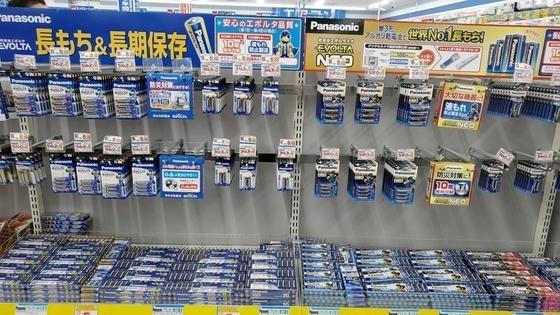 家電量販店の電池売り場②