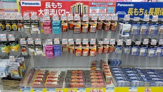 家電量販店の電池売り場①