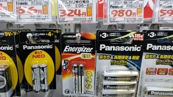 家電量販店の電池売り場で見つけた単6乾電池①