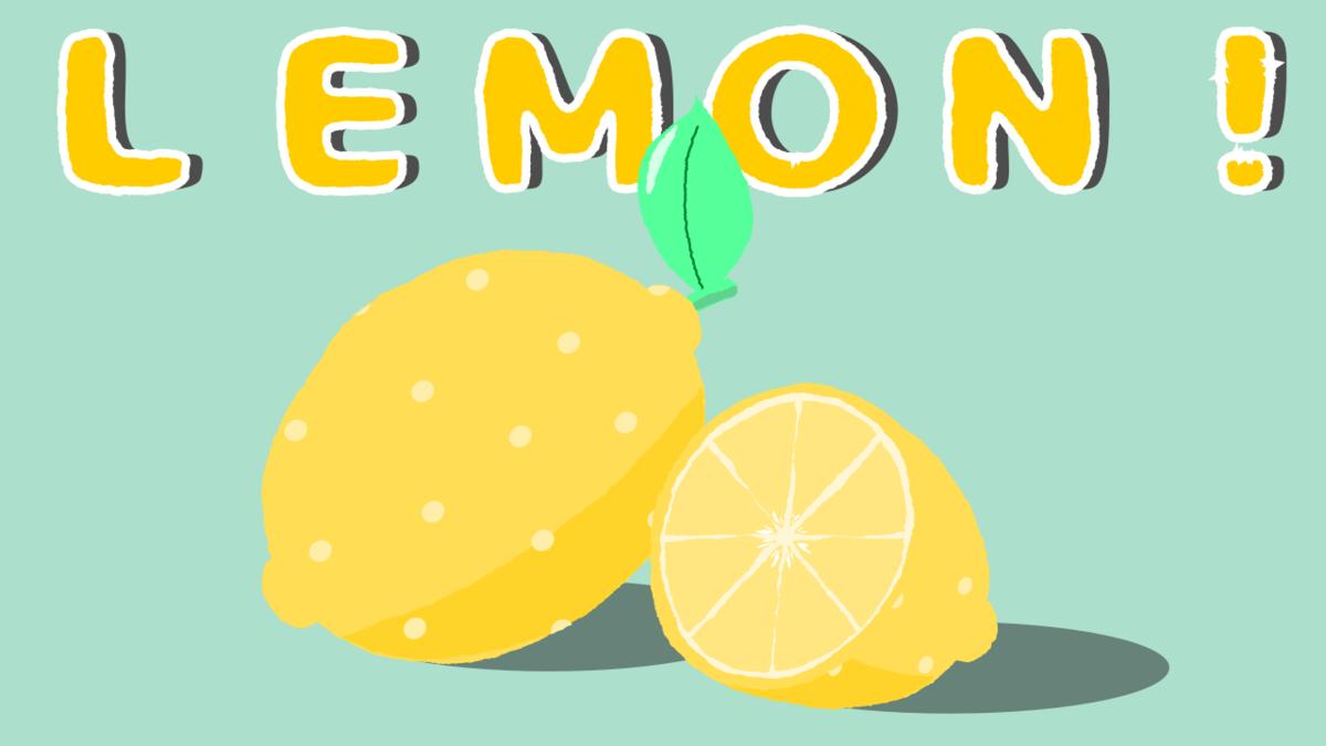 サムネイル_朝の習慣にレモン水を取り入れてみた。