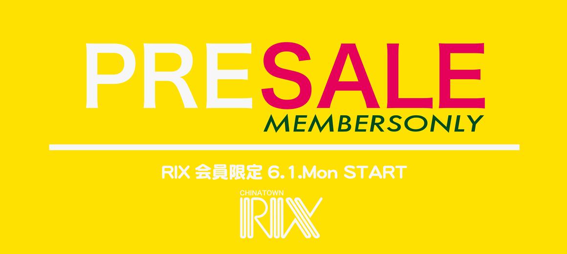 f:id:blog_chinatown-rix:20200601125024j:plain