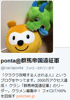 f:id:blog_kid:20170517181712p:plain