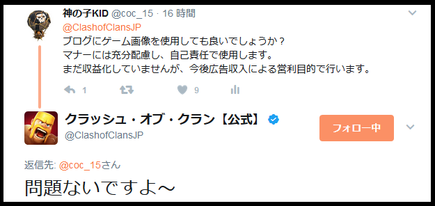 f:id:blog_kid:20170518114028p:plain
