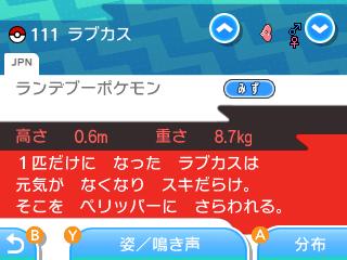 f:id:blog_yasu_1118:20161217063532p:plain